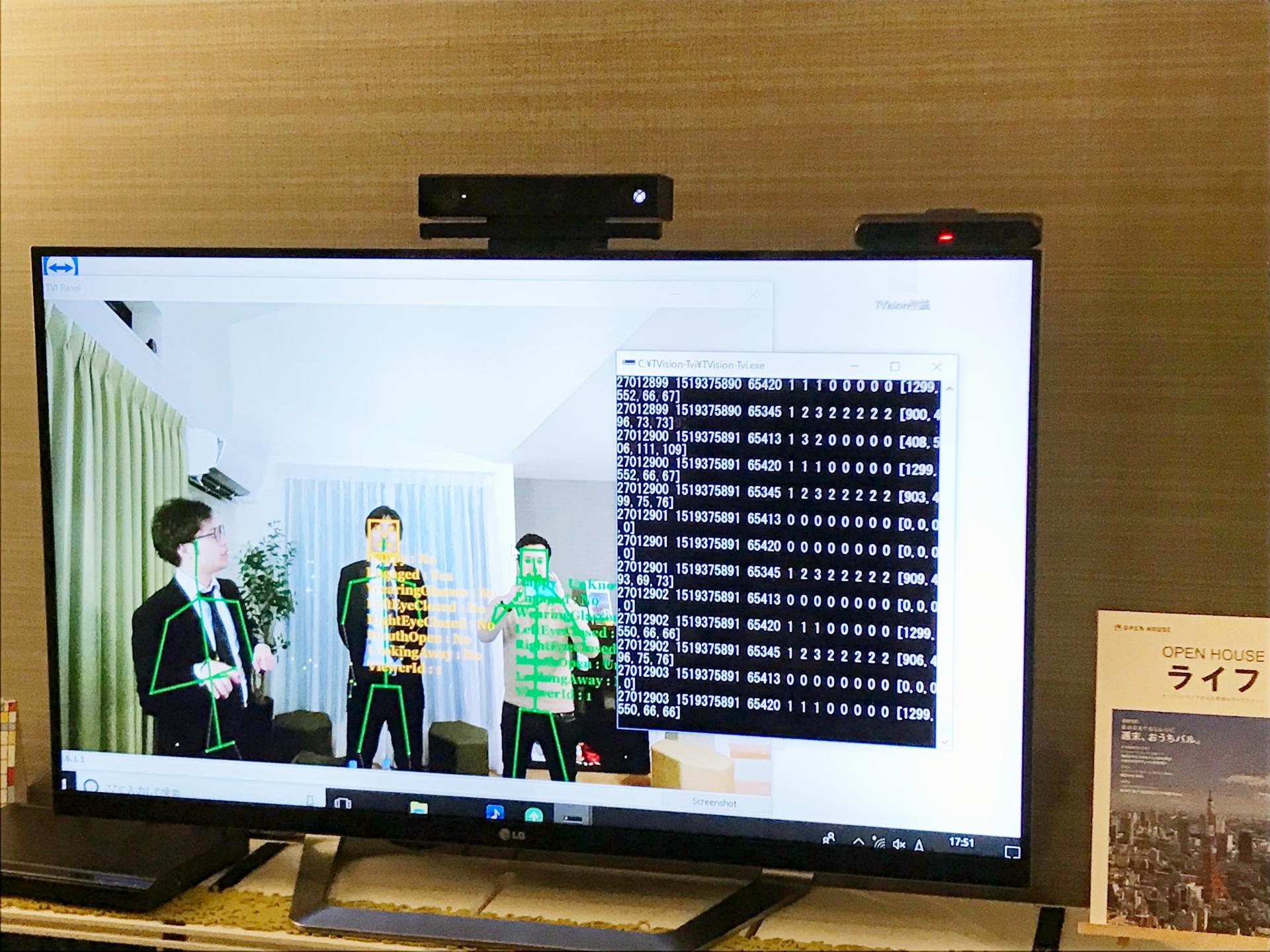 日本発売前の最新 スマート家電 : IOT家電 を オープンハウス、ソフトバンクの「MASACASA!」で体験