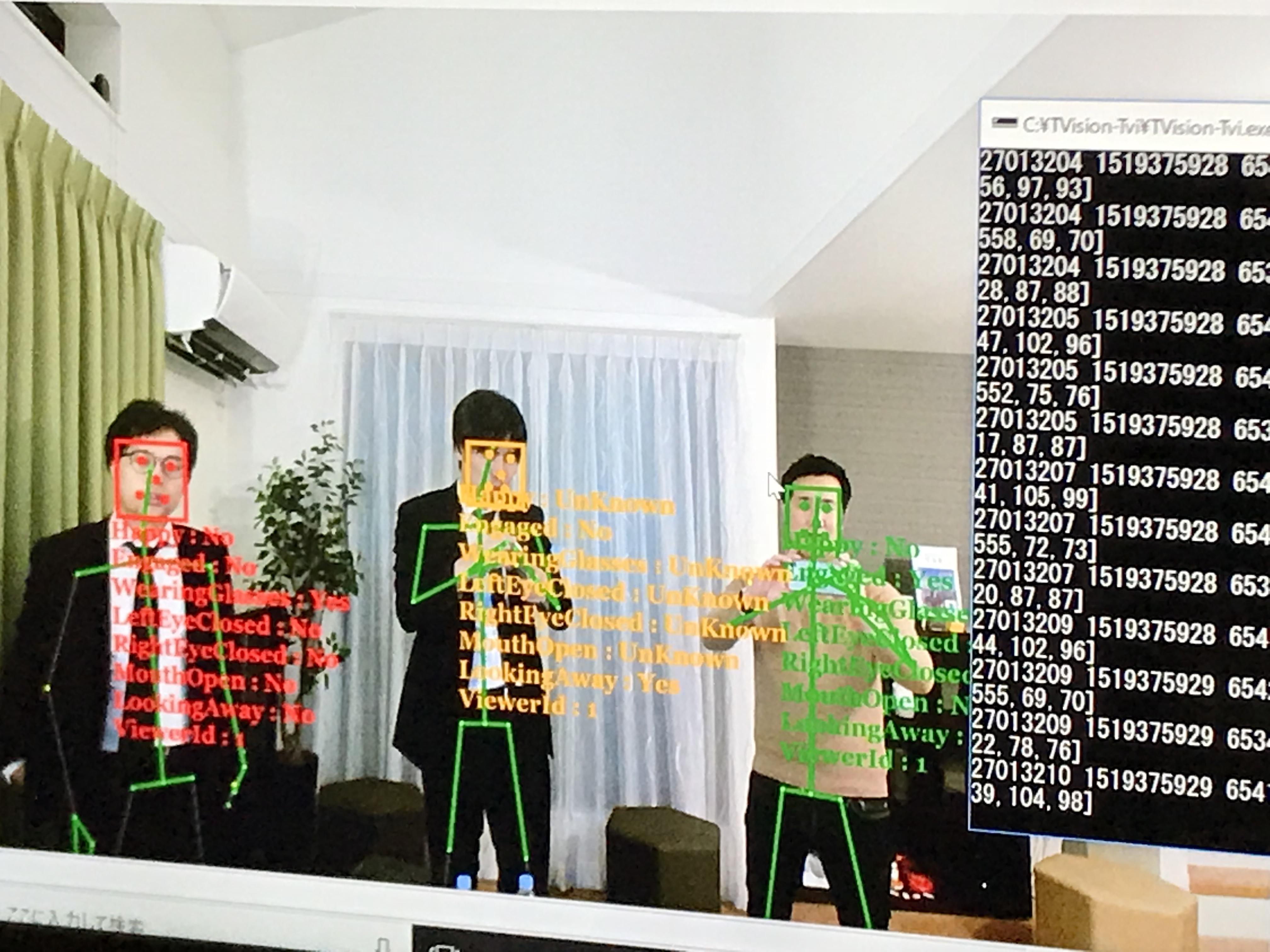 日本発売前の最新 スマート家電 : IOT家電 を オープンハウス、ソフトバンクの「MASACASA!」で体験 キネクト