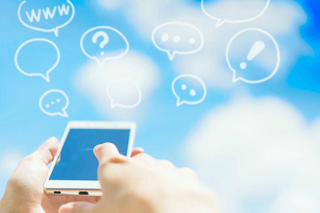 SMS  ( ショートメッセージ ) の 市場規模 / 市場動向 と 主要 サービス 比較 について