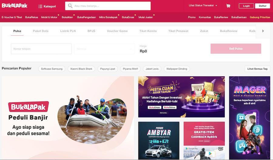 インドネシアのユニコーン企業ブカラパックのレイオフとCEO交代について考える