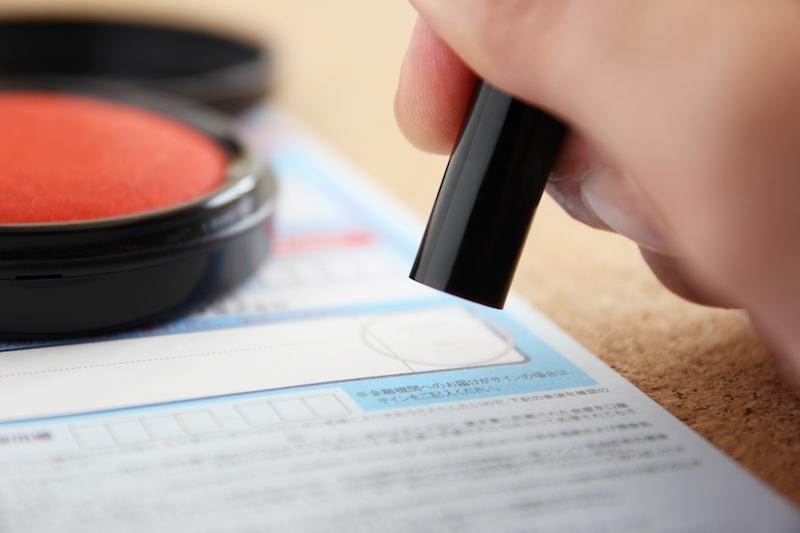 日本政策金融公庫で新型コロナウイルス関連融資を申し込んでみた!必要書類とポイントについて解説